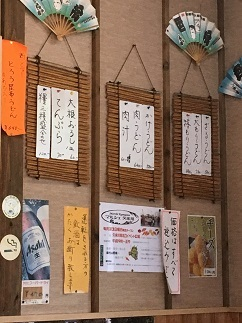 kosegawa2-14.jpg