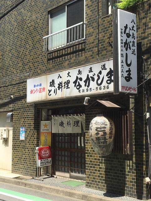 nagashima4-11.jpg