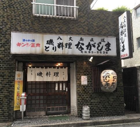 nagashima5-12.jpg