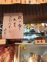 nagashima5-15.jpg