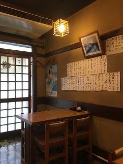 nagashima5-16.jpg