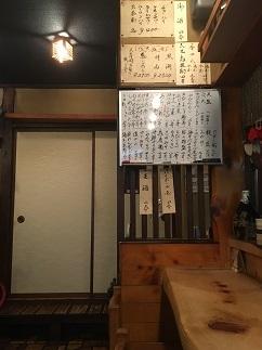nagashima5-17.jpg