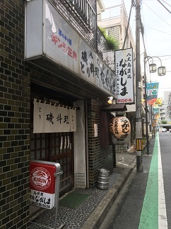 nagashima5-21.jpg