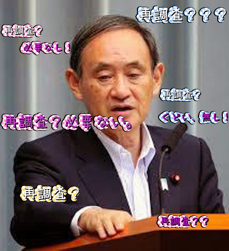 2017071315085360a.png