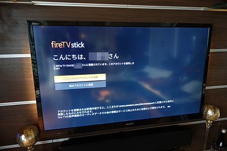 ファイアTV2