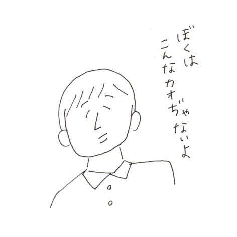 14_20170915171853eb0.jpg