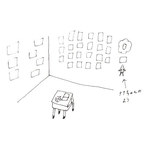 7_20170810150627b22.jpg