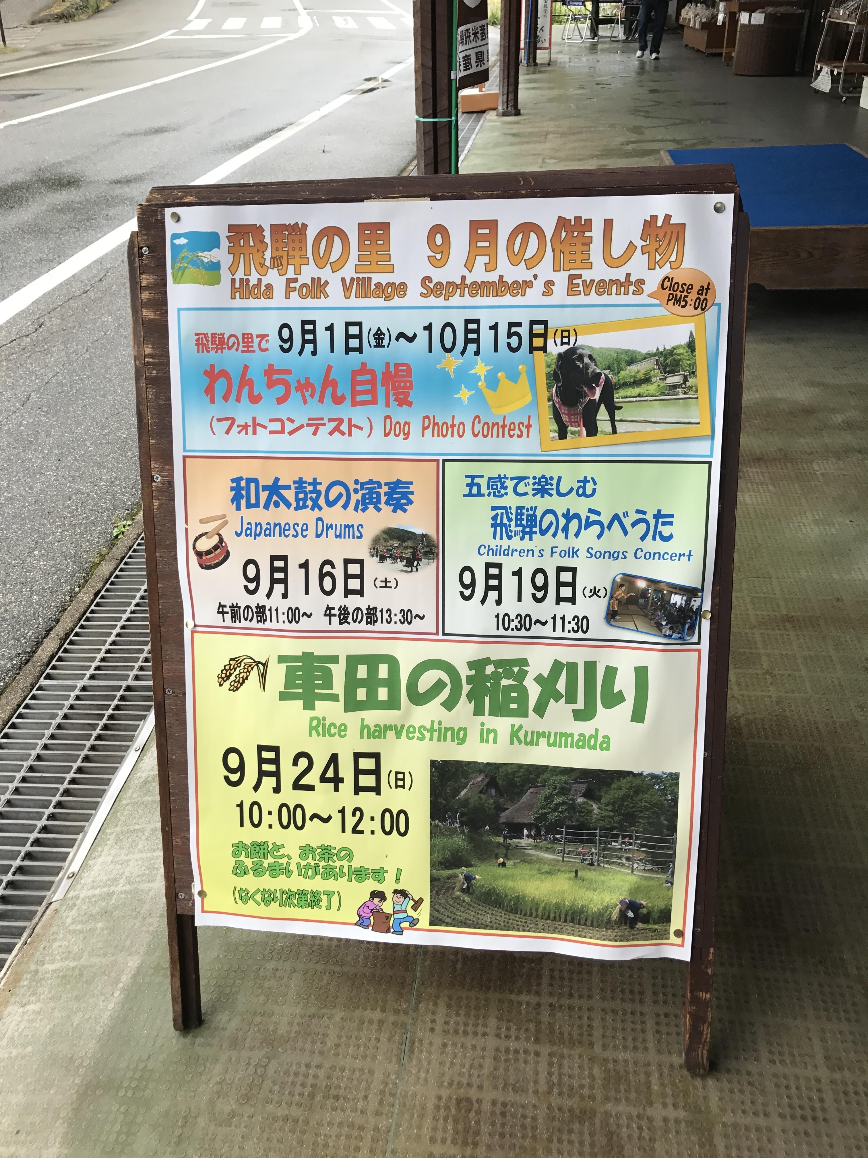 写真 2017-09-17 10 46 48