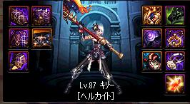 2017_07_30_05