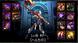 2017_07_30_06