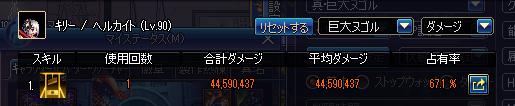 2017_08_08_01