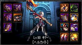 2017_08_08_04