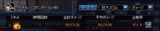 2017_08_15_02