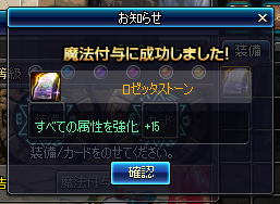 2017_08_17_05