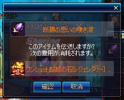 2017_08_17_10