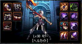 2017_08_17_12