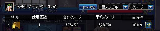 2017_08_23_03