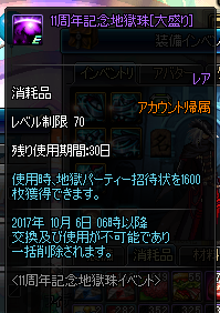 2017_09_06_02