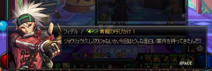 2017_09_10_10