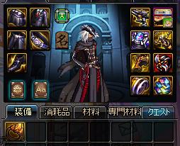 2017_09_14_11