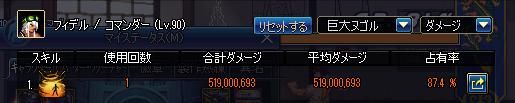 2017_09_19_03