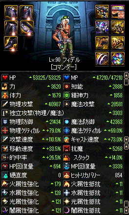 2017_09_19_05