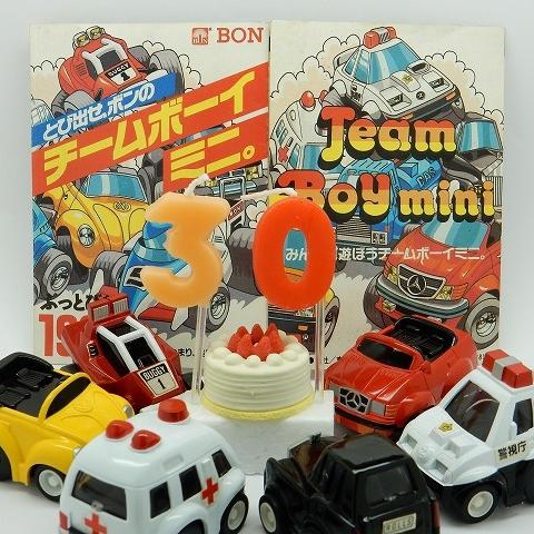 BON-teamboy30th-1.jpg