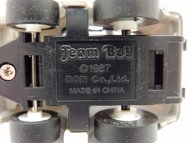 BON-teamboy30th-3.jpg