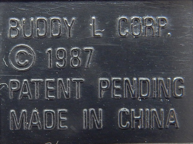 buddy-L-20170810-7.jpg