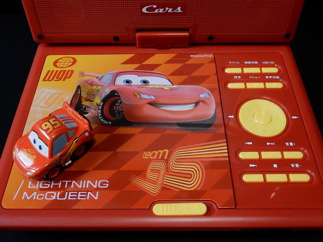 cars-dvd-player6.jpg