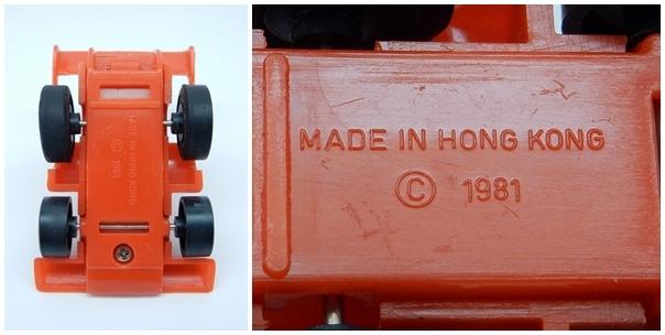hongkong1981-F1-12-crop.jpg
