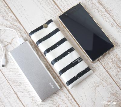 モバイルバッテリーケース7