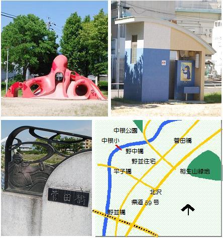 平子橋マップ