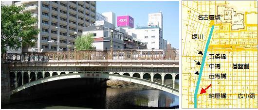 納屋橋マップA