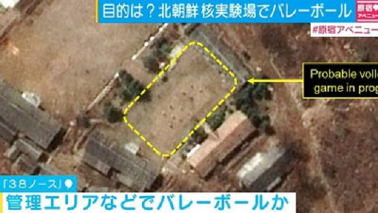 バレーボール  北朝鮮