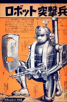 ロボット突撃兵