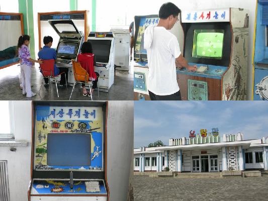 北朝鮮のゲームセンター