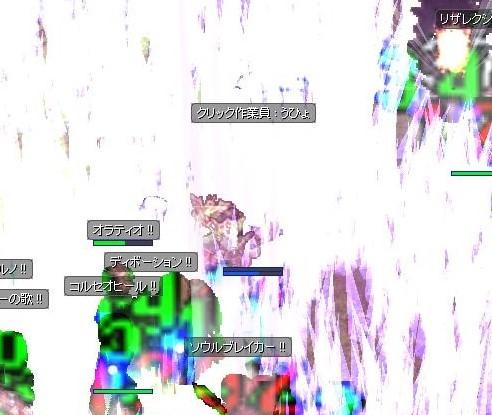 screen018_20170731124351a1a.jpg