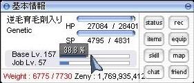 screenSigrun174.jpg