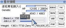 screenSigrun182.jpg