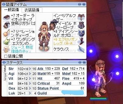 screenSigrun261_LI.jpg