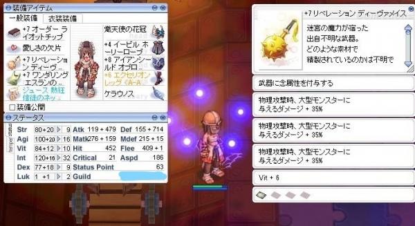 screenSigrun268_LI.jpg