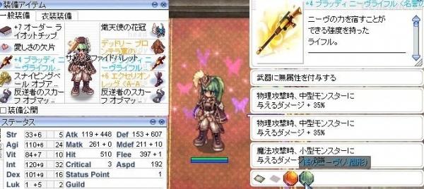 screenSigrun444.jpg