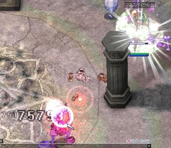 screenSigrun445.jpg
