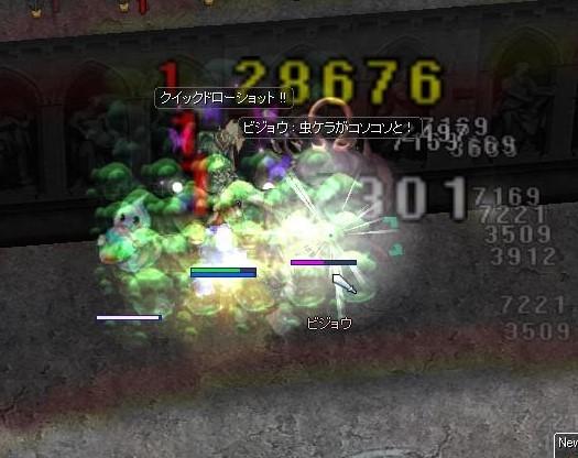 screenSigrun446.jpg