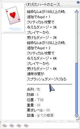 screenSigrun495.jpg