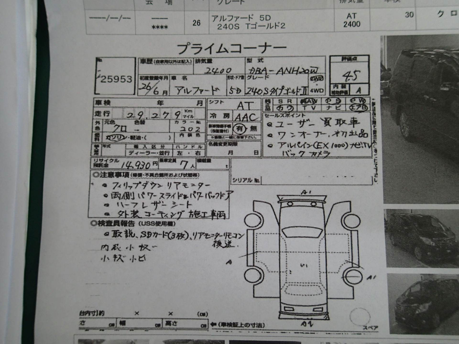 P8050247.jpg