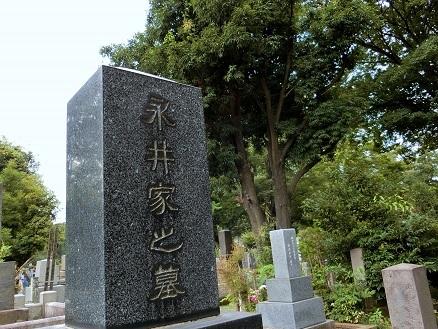 永井準さんの墓