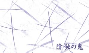 ditdark46.jpg