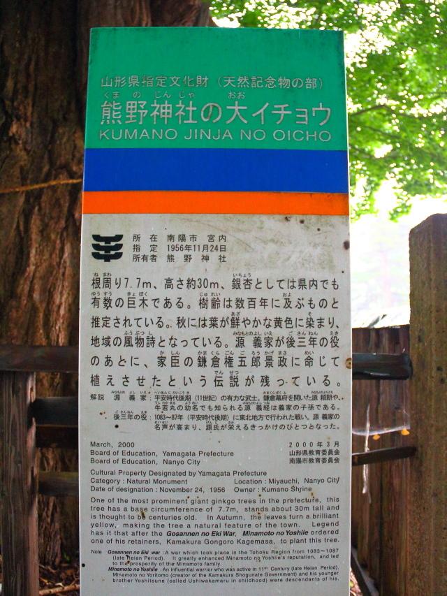 熊野大社17